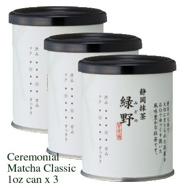 Ceremonial Matcha Green Tea Powder Classic 3 Cans X 30g(1oz)