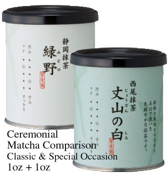 Ceremonial Matcha Comparison Set 1ozx2 cans