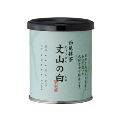 Ceremonial Matcha Green Tea Powder for Special Occasions - 30g (1oz)